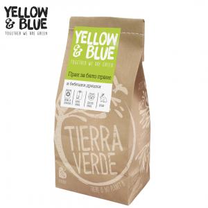 Прах-за-бяло-пране-за-бебешки-дрешки-Tierra-Verde