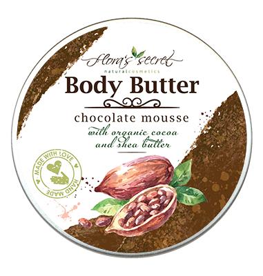 Масло за тяло Chocolate Mousse - Flora's Secret