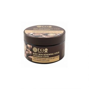 Скраб за тяло - обновяващ кожата - Колумбийско кафе - 250мл