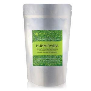 НИЙМ ПУДРА на прах, 100г Neem Powder, Azadirachta Indica 100% Натурален продукт за коса Действие и приложение на продукта Нийм е високо ценен от векове в Аюрведа за поддържане на красотата и здравето. Многофункционално действие. Подходящ е за всекитип кожа, включително за проблемна и раздразнена. Подхранва, поддържа, заздравява и почиства кожата иосигурява сияен тен. Благоприятно при пърхот, за укрепване на корените. Редовната употреба създава блестяща визия. Начин на употреба и дозировка *За лице: Смесват се 1-2 ч.л. с вода, флорална вода или масло. Престоява 5-10 мин. Нанася се върху лицето, шията, деколтето за около 15 мин. и се отмива с хладка вода. (При мазна кожа на лицето нийм се смесва с глина или хума ) *За коса: Смесват се 2-3с.л. с вода. Оставя се да престои 5-10 мин. Нанася се в корените и по дължината на косата. Поставя се найлонова шапка и се увива с кърпа. Оставя се да действа около 30 мин. и се отмива с вода. Не е необходимо да се използва шампоан след тази маска. Съставки (INCI) Azadirachta Indica leaf powder
