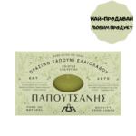 Натурален гръцки сапун от маслиново масло
