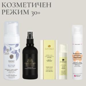 Козметичен дневен режим за всеки тип кожа 30+