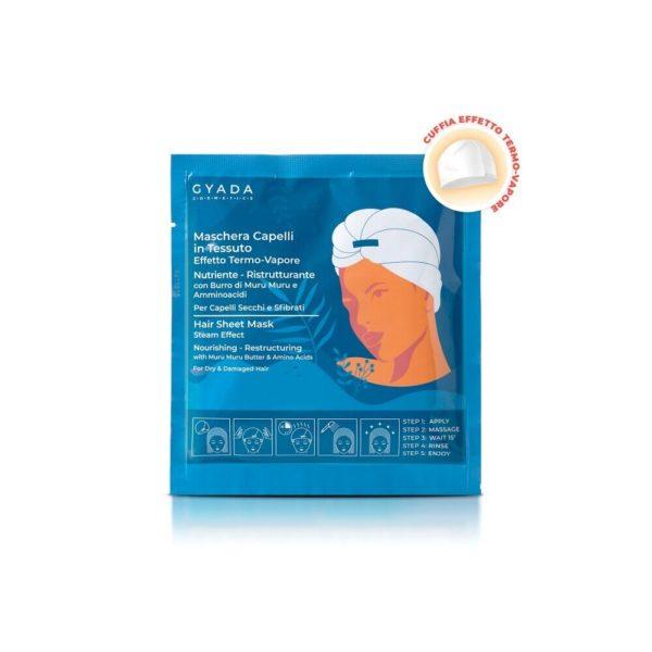 Подхранваща лист-маска за коса - GYADA Cosmetics