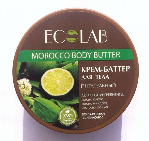 Подхранващо крем-масло за тяло - EcoLab